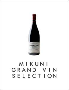 MIKUNI GRAND VIN SELECTION